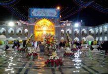 concursos culturales mashhad