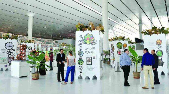 exposicion jardines al andalus qatar
