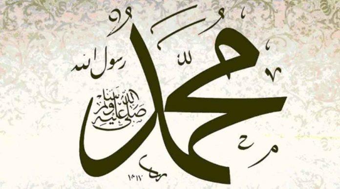 muhammad cuando morimos despertamos