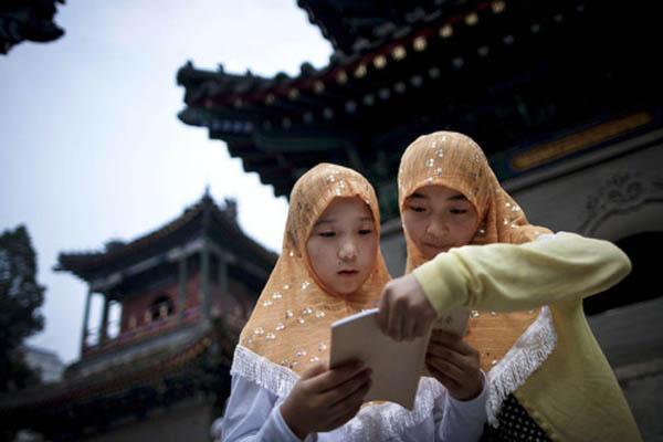 musulmanes taiwan