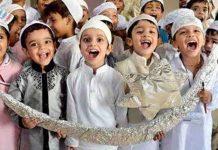 poblacion musulmana mundo