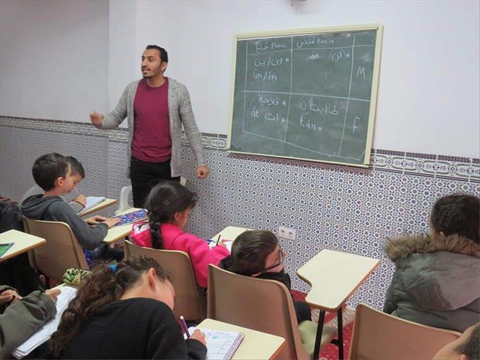 profesores islam extremadura