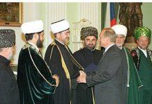 putin felicita musulmanes