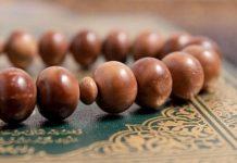 ramadan discurso profeta