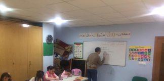 solicitudes clases islam