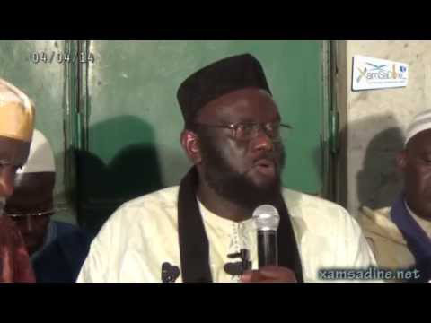 Mohammed Ahmed Lo universidad senegal