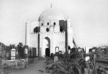 cementerio baqia medina