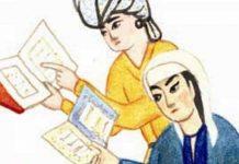 mujeres-eruditas-islam