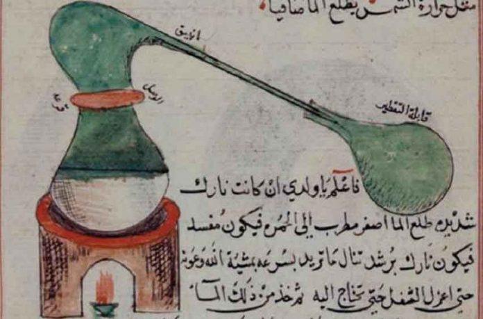 alquimia islamica