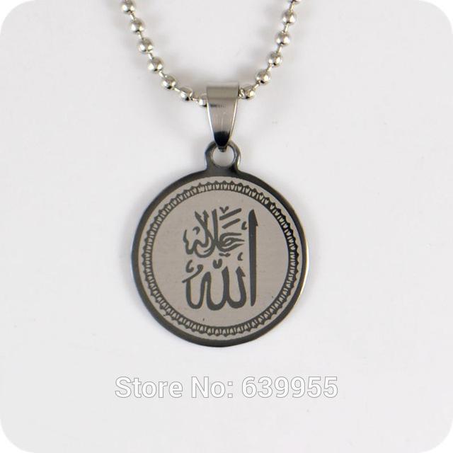 amuleto nombre allah