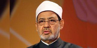 azhar musulmanes terrorismo