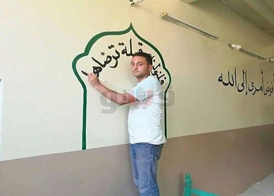 caligrafo egipcio mezquita