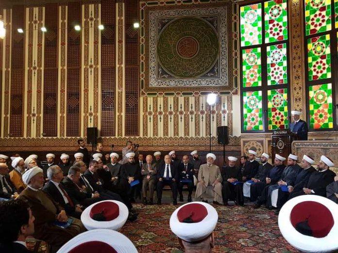 conferencia extremismo egipto