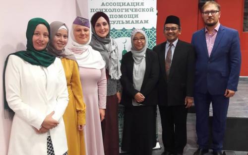 conferencia psicologia islamica moscu
