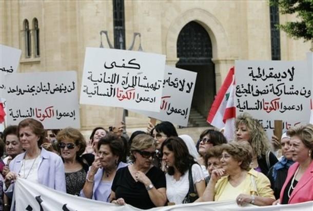 mujeres libanesas politica