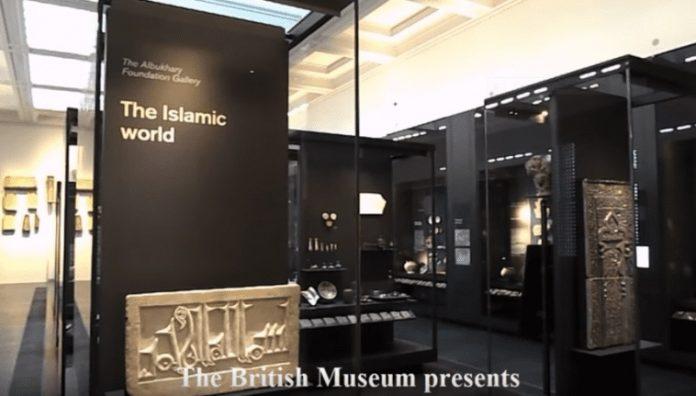 museo britanico islam