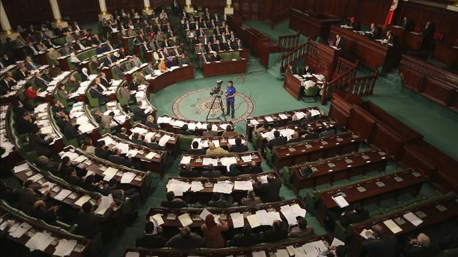 parlamento tunez ley racismo