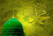 aspectos muhammad