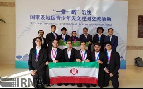 estudiantes iranies astrofisica