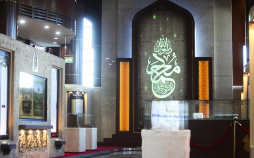 museo coran 4d