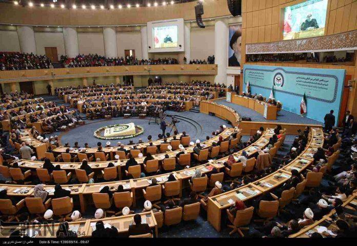 conferencia unidad islamica