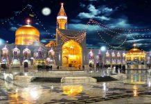 mashhad iran
