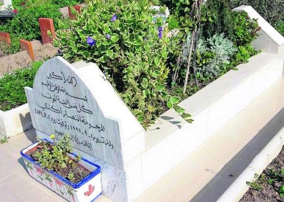 Uruguay contará con su primer cementerio musulmán