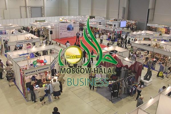 La industria halal alcanza un auge en Rusia
