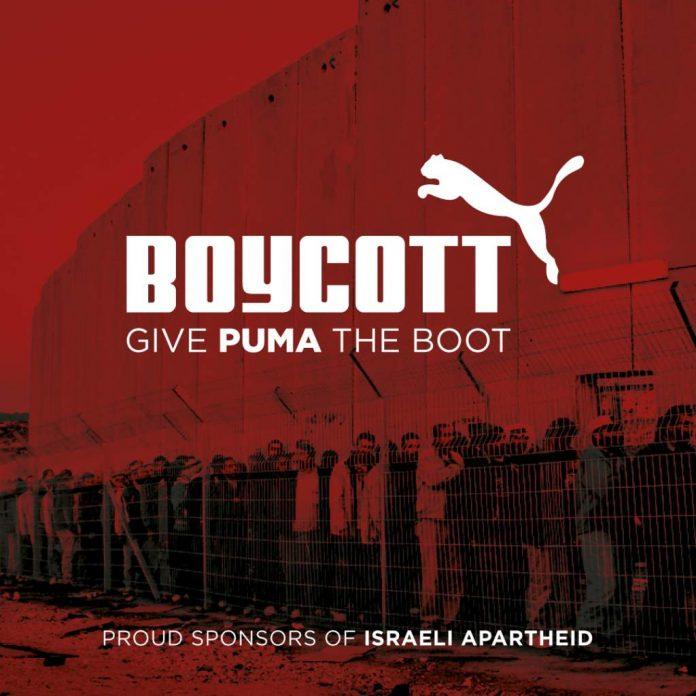 Piden boicot a la empresa deportiva Puma por su apoyo al régimen de ocupación israelí
