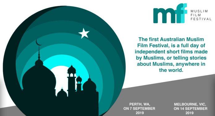 Festival de Cine Musulmán de Perth (Australia) abre sus puertas