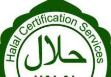 certificacion halal