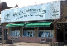 mezquita toronto