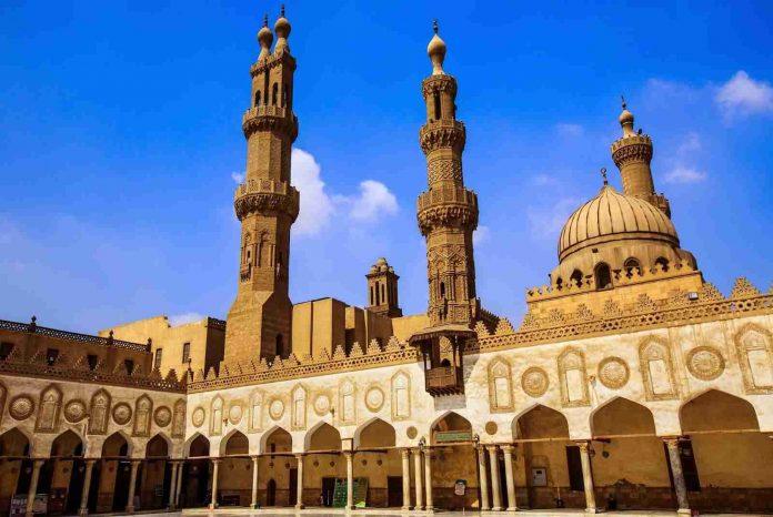 Universidad y Mezquita de Al Azhar