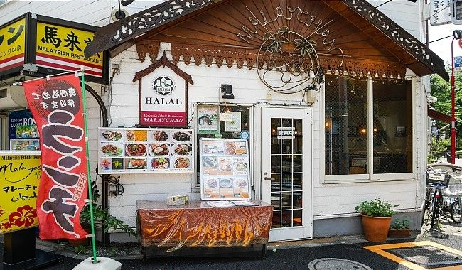 Japón se vuelca hacia el halal