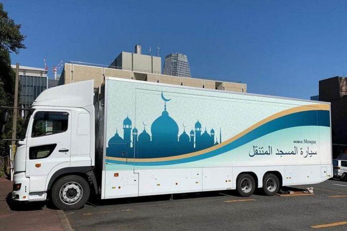 Mezquita móvil para los Juegos Olímpicos de Tokio