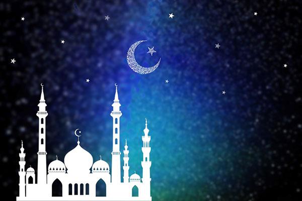 Ramadán 2020