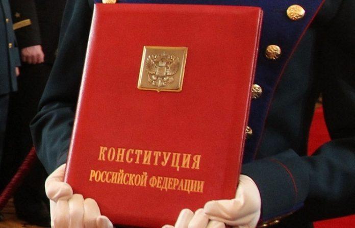 Constitución rusa
