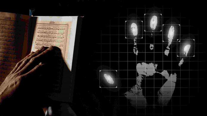 El Corán y las huellas dactilares