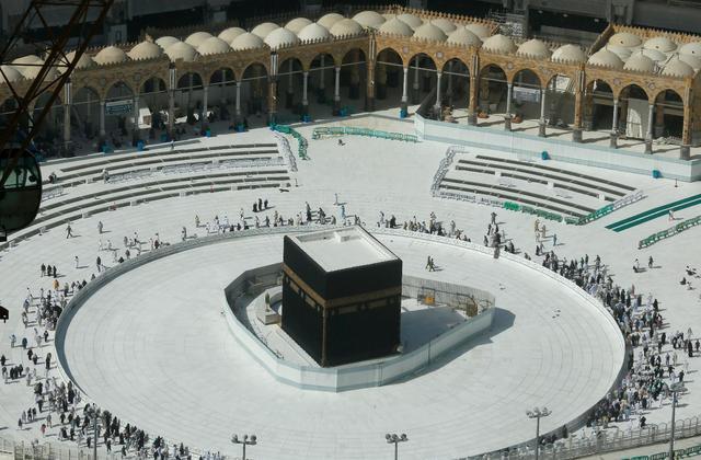 Arabia Saudí pide a los musulmanes que retrasen sus planes para el Hayy