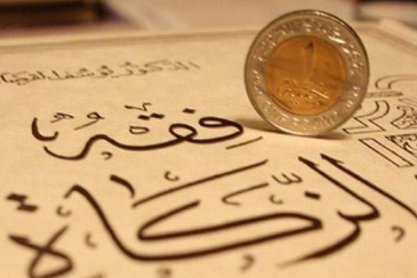 La economía en el Islam