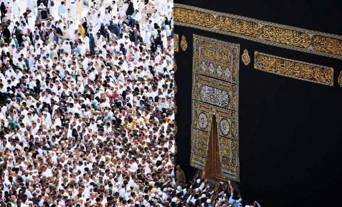 Arabia Saudí creará aplicación de Internet para facilitar la peregrinación