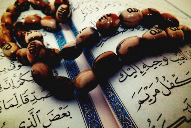 Ejemplar del Sagrado Corán