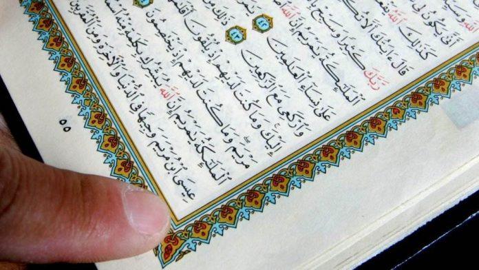 Página del Sagrado Corán