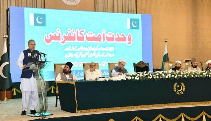 Pakistán prohibirá la incitación sectaria contra grupos islámicos