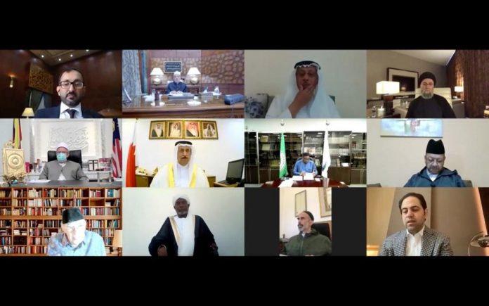 Reunión del Comité Internacional de Sheijs