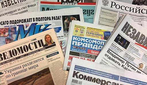 Medios rusos