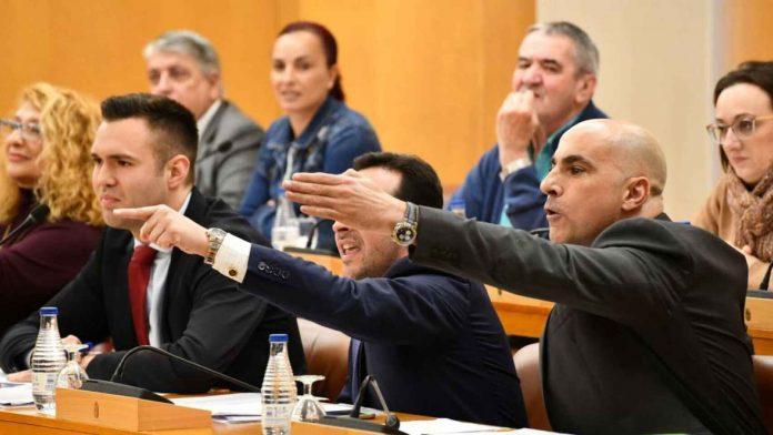 Diputados de Vox en la Asamblea de Ceuta