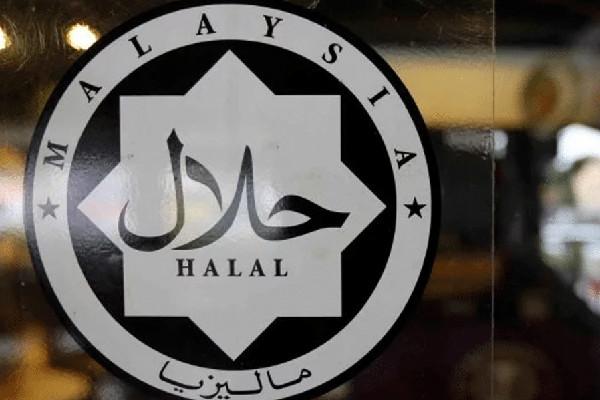 Sello halal