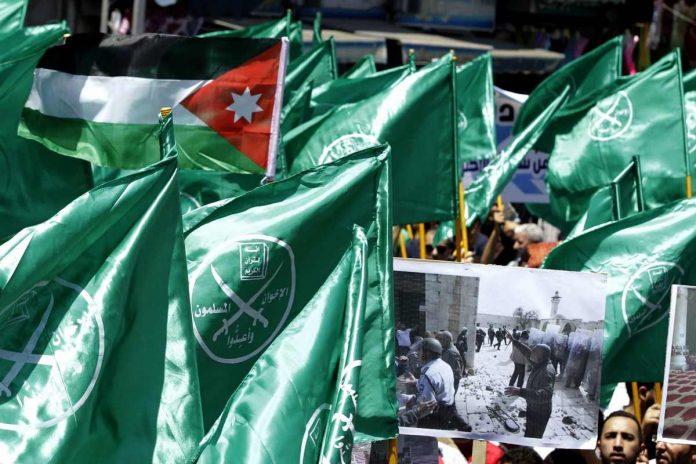 Manifestación de los Hermanos Musulmanes en Jordania