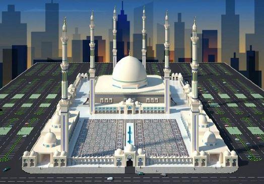 Proyecto de la Gran Mezquita de Egipto
